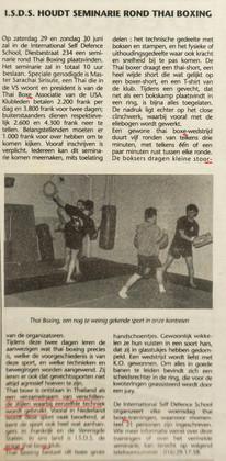 13. Passe-Partout 1991