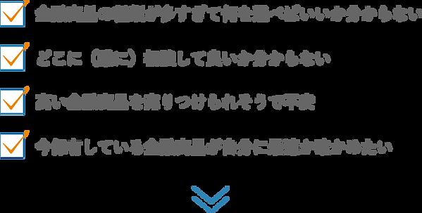 nayami_1.png