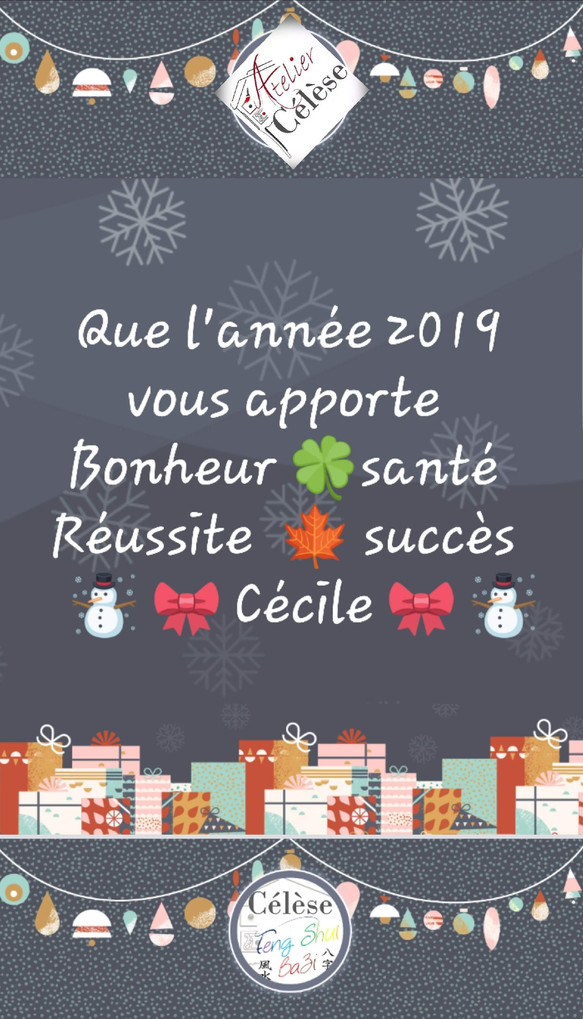Tous nos vœux 2019