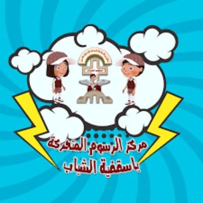 Youth Bishopric Cartoon Center