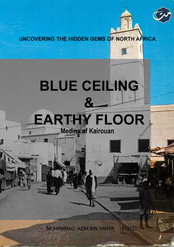BLUE CEILING AND EARTHY FLOOR