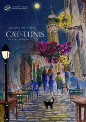 CAT-TUNIS