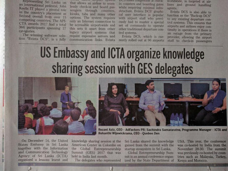 Rohanthi speaks at the US Embassy held event on entrepreneurship