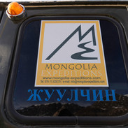 Mongolia Expeditions