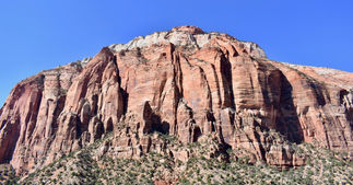 Zion Mt. Caramel Reveal