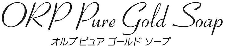 Pure Gold 商標.jpg