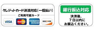 カード・銀行.jpg