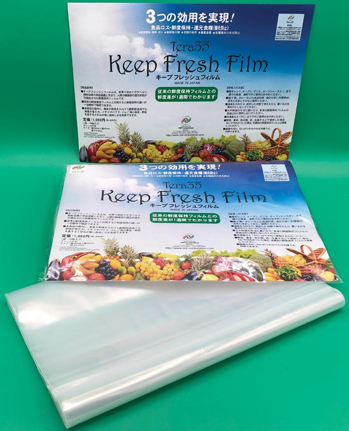 新規Keep-Fresh-Film