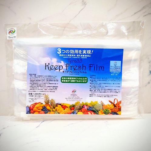 キープフレッシュフィルム【ジッパー付き保存袋 1袋10枚入】(税込表記・10%)