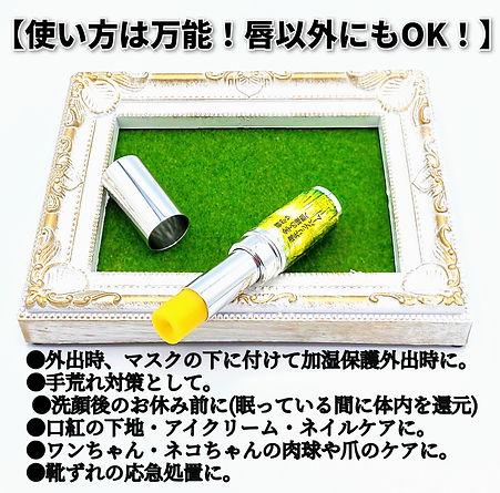 完全無添加・オーガニック【オルプリップバーム】カレンデュラオイル配合
