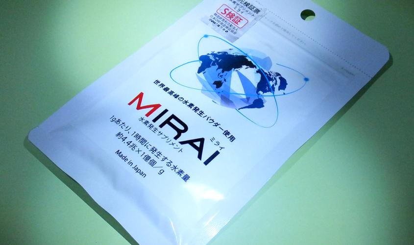 水素サプリメント「MIRAI」