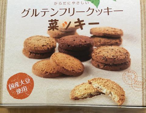 ORPシール菜ッキー箱