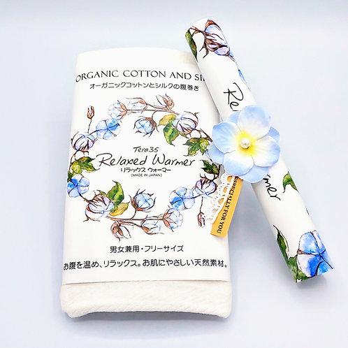 リラックス ウォーマー【オーガニックコットン×シルクの腹巻き 1枚入】(税込表記・10%)