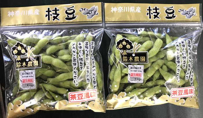 還元検証 鈴木農園「枝豆」