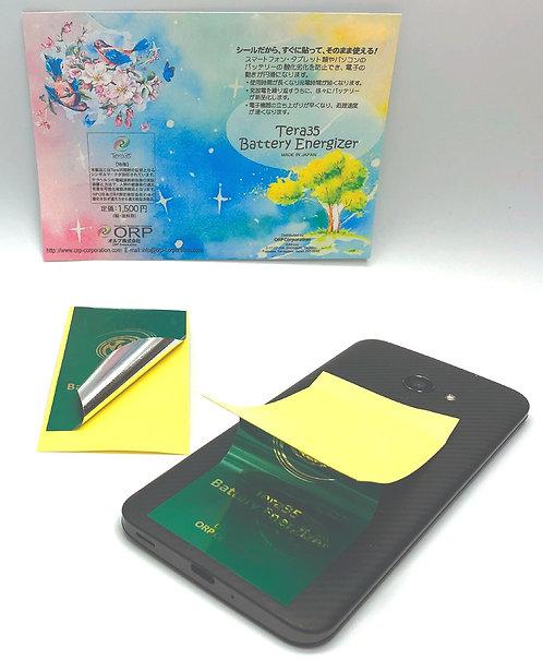 バッテリー シール PC/タブレット/スマートフォン用(税込表記・10%)