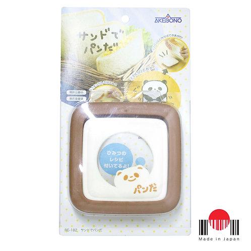 1CP202 - Forma para Sanduíche Panda - Akebono
