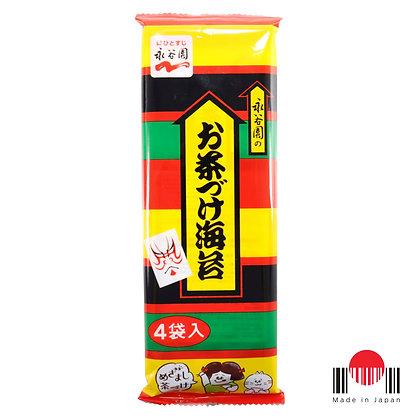 TAO054 - Tempero para Arroz Ochazuke Nori 4pc x 6g - Natagatien