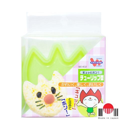 1CP234 - Forma para Onigiri Tulipa - Akebono
