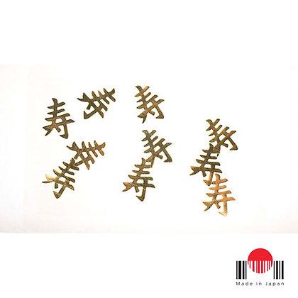 51DAO009 - Decoração em Ouro Comestível Kotobuki 13x15mm 100un - Hakuchi