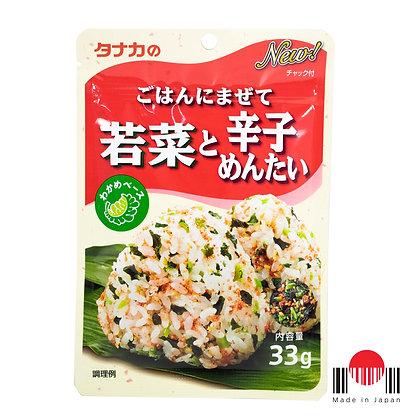 TAF364 - Furikake Gohan ni Mazete Karashimentai to Wakana 33g - Tanaka