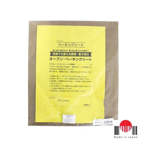 1CU070 - Baking Sheet 280×240 10un - Hattorisyoten