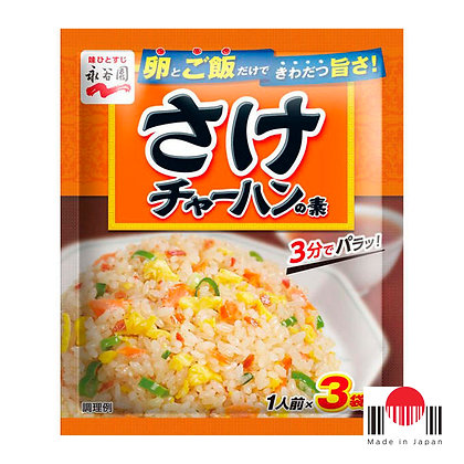 TAY248 - Chahan Sake 3pc x 6,8g - Nagatanien