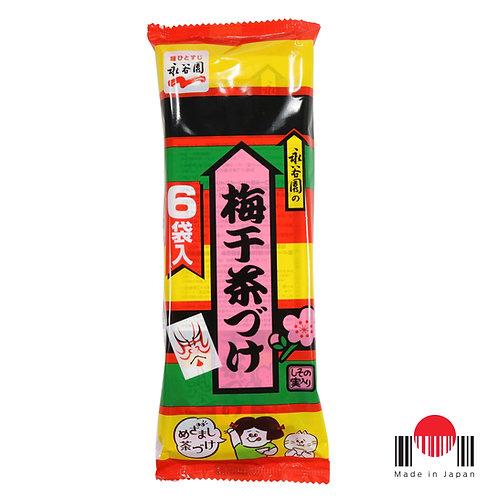 TAO060 - Ochazuke Umeboshi 6P x 5,6g (33,6g) - Nagatanien