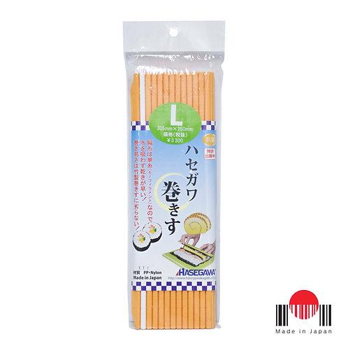 1CU025 - Makisu L Orange - Hasegawa