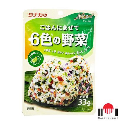 TAF378 - Furikake Gohan ni Mazete 6 Shoku no Yasai 33g - Tanaka