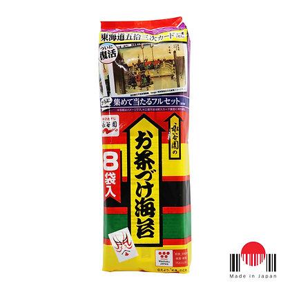 TAO055 - Tempero para Arroz Ochazuke Nori 8pc x 6g - Nagatanien
