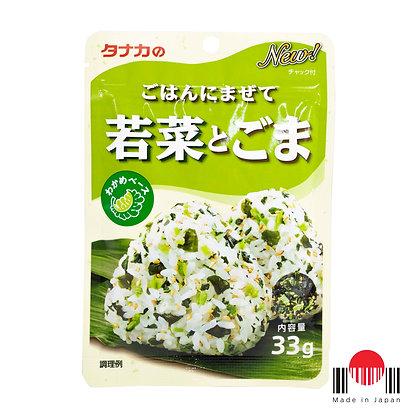 TAF361 - Furikake Gohan Ni Mazete Goma to Wakana 33g - Tanaka