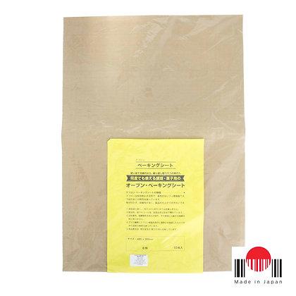 1CU072 - Baking Sheet 495×350 10un - Hattorisyoten