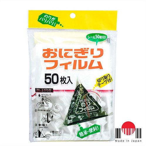 1EF003 - Onigiri Film 50fls 140x235mm - Takaokaya