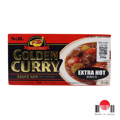TCC246N - Golden Curry Ookara 220g - S&B