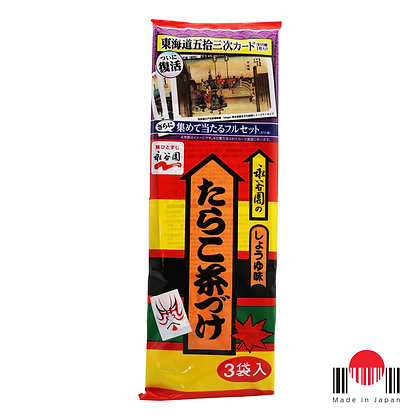 TAO056 - Ochazuke Tarako 3Px6,5g - Nagatanien