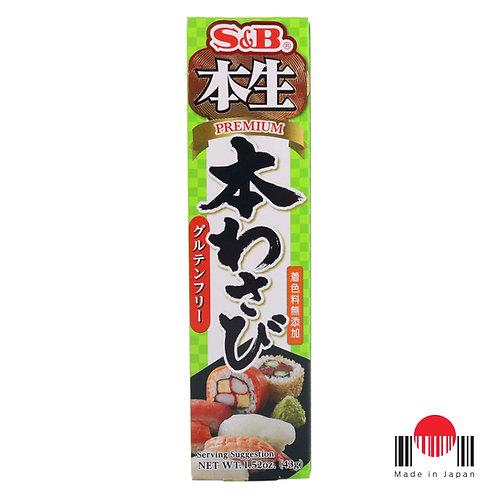TPW242 - Premium Wasabi Neri 43g - S&B