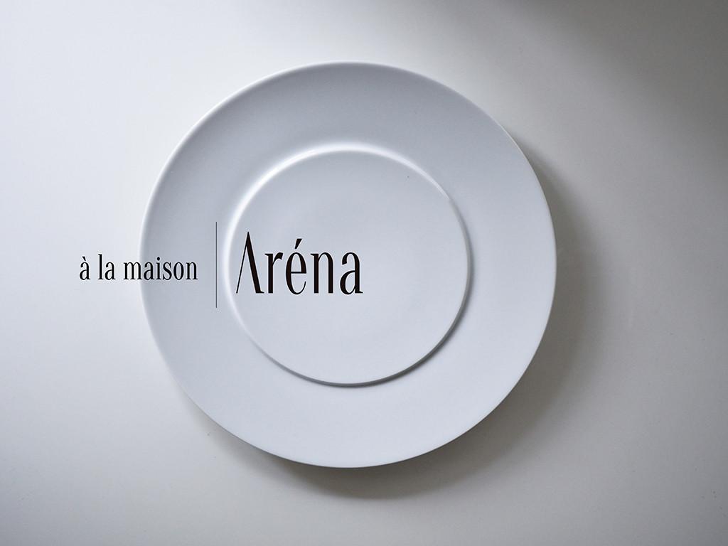 à la maison Aréna