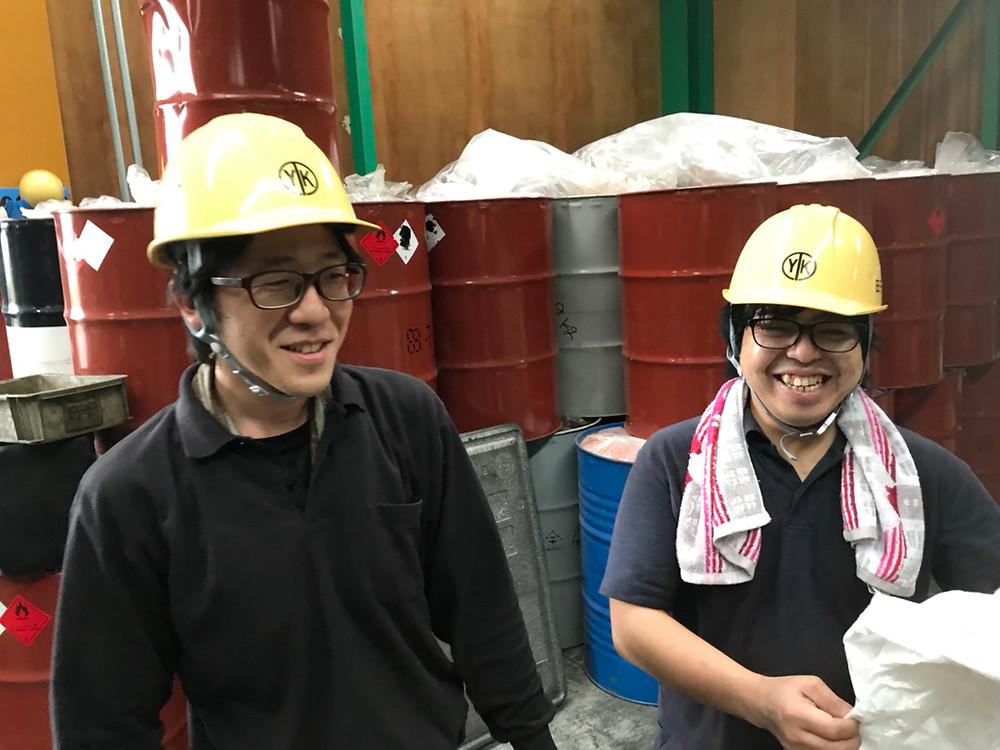 田子金属 銅スクラップ買取 ヘルメット