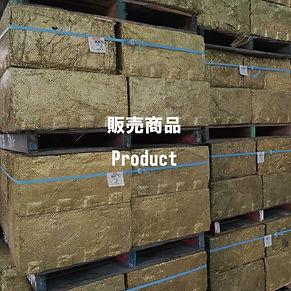 田子金属の販売商品一覧。光特号銅線や一号ナゲット、セパは高価買取し集荷量を安定させています。