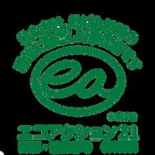 エコアクション21を取得した田子金属は東京都墨田区と茨城県守谷市にあり、関東(東京、千葉、茨城、埼玉、栃木、群馬)の銅スクラップを環境に配慮してリサイクルしてまいります。