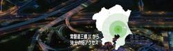 田子金属 東京都 近くのスクラップ 茨城県 千葉県 埼玉県 栃木県