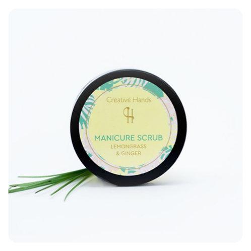 Manicure Scrub (Lemongrass & Ginger)