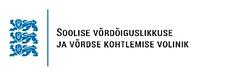 Logo SVV (Estonia).png