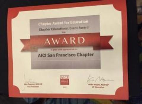 award of excellence 2013 screen shot