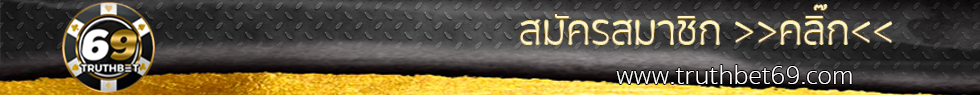 banner long3.png