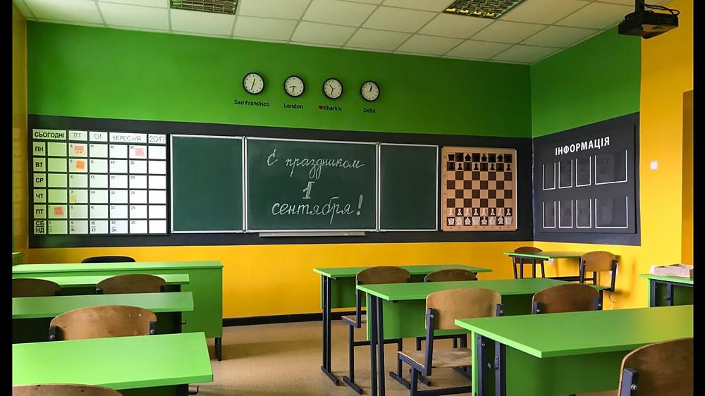 демонстраційна шахівниця у класі