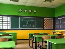 Велика настінна шахова дошка - ідеальне рішення для шкіл