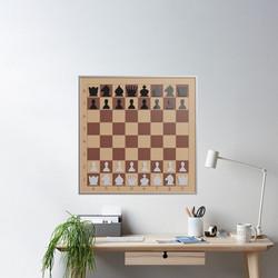 Настінна шахівниця над столом