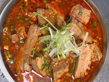 Pork Rib Stew