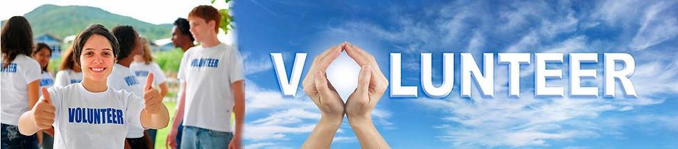 volunteer-request-website-banners-female